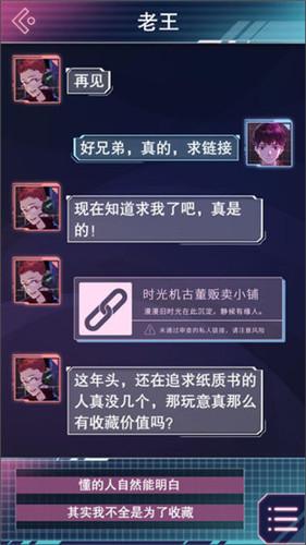 2019《新浪 微电影》豆瓣8.8