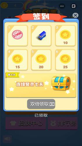 http://www.manshen.net/uploadimg/img/2019/0311/1552275283120060.jpg
