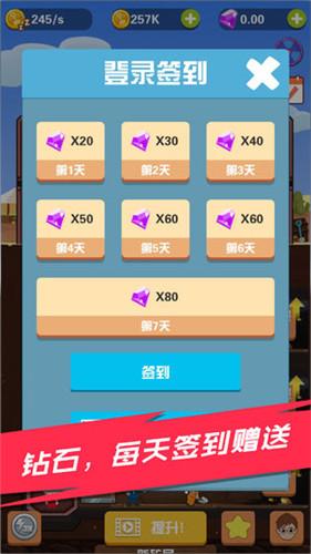 2020《能打金的手机传奇游戏》豆瓣<随机数数字6>.5