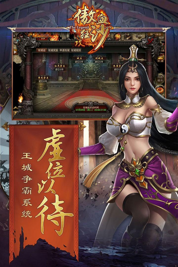 http://www.manshen.net/uploadimg/img/2019/0227/1551254030865706.jpg
