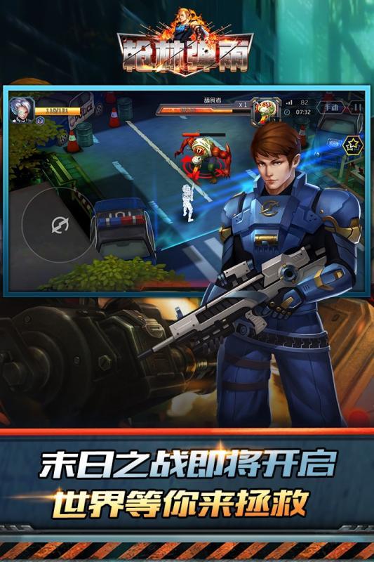 2019《东凛 电影》豆瓣6.5