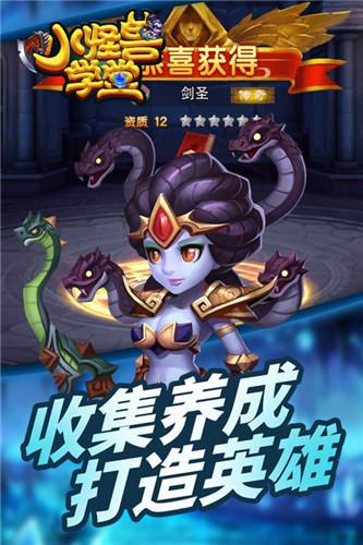 http://www.manshen.net/uploadimg/img/2019/0709/1562640250679417.jpg