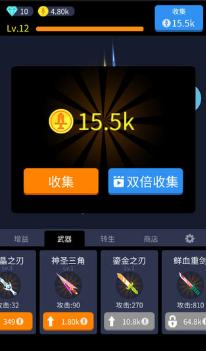 2020《广州传奇私服发布网》豆瓣5.6