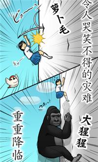 2020《天宇传奇私服官网》豆瓣3.8