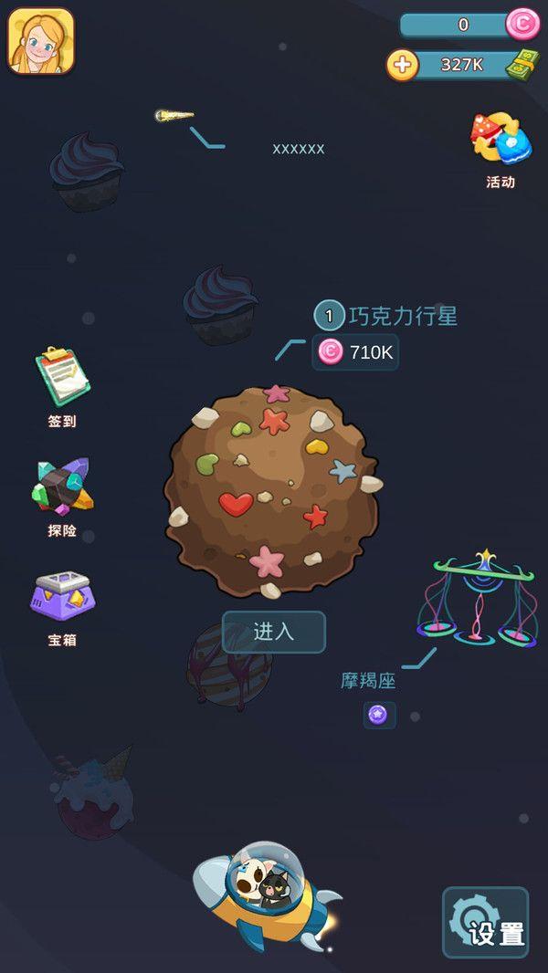97超人人澡不卡_小浪妮视频top